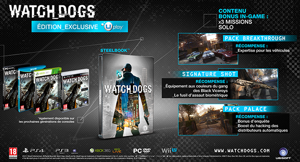 EXCLUSIVE EDITION uplay watch dogs