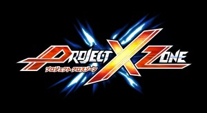 project-x-zone-logo-2