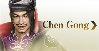 xtreme-legends-dynasty-warriors-8-complete-edition-chen-gong-banner