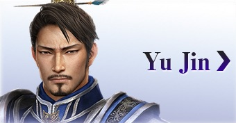 xtreme-legends-dynasty-warriors-8-complete-edition-yu-jin-banner