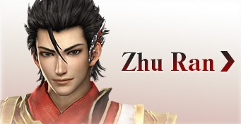 xtreme-legends-dynasty-warriors-8-complete-edition-zhu-Ran-banner