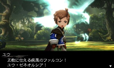 bravely-second-3ds-5