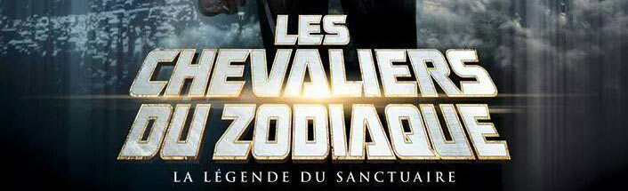 Saint-Seiya-Legend-of-Sanctuary3