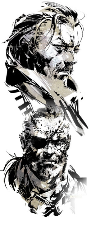 test-metal-gear-solidV-Pain-8