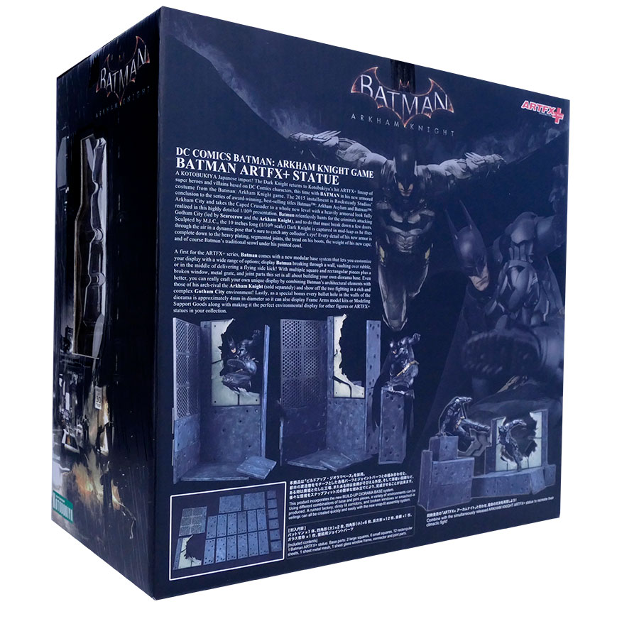 Batman-Arkham-Knight-Artfx-Kotobukiya-unbox16