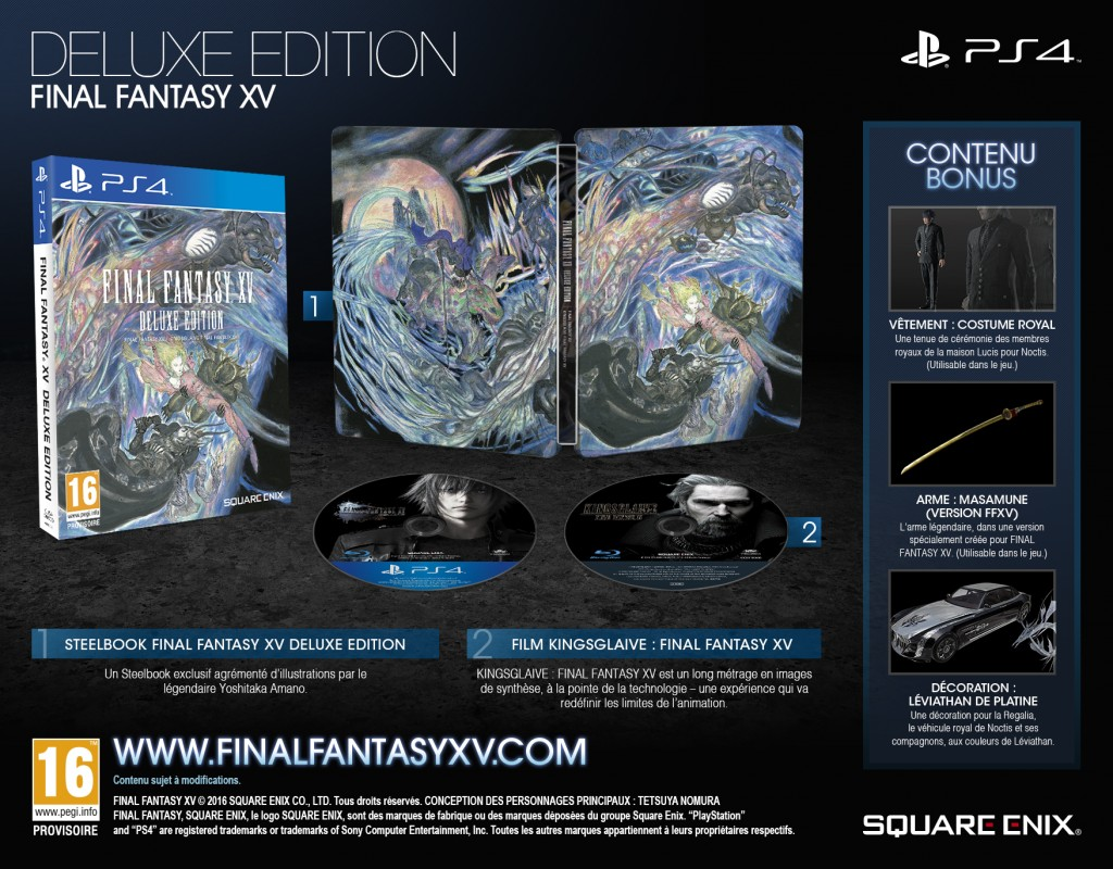 Final-Fantasy-XV-collector-deluxe
