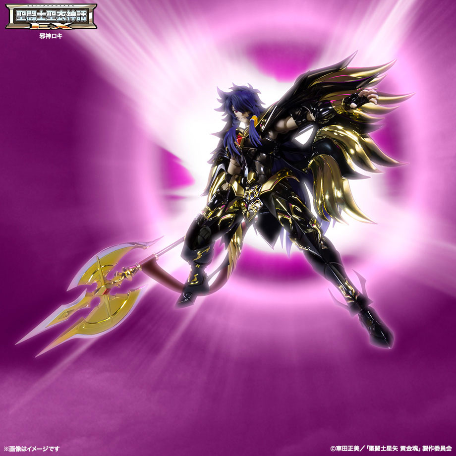 loki-myth-cloth-soul-gold-4