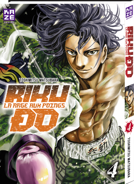 Riku-Do tome4