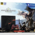 PS4 Pro Collector Rathalos