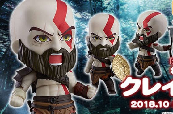 Goodsmile dévoile sa Nendoroid de Kratos issue de God of War