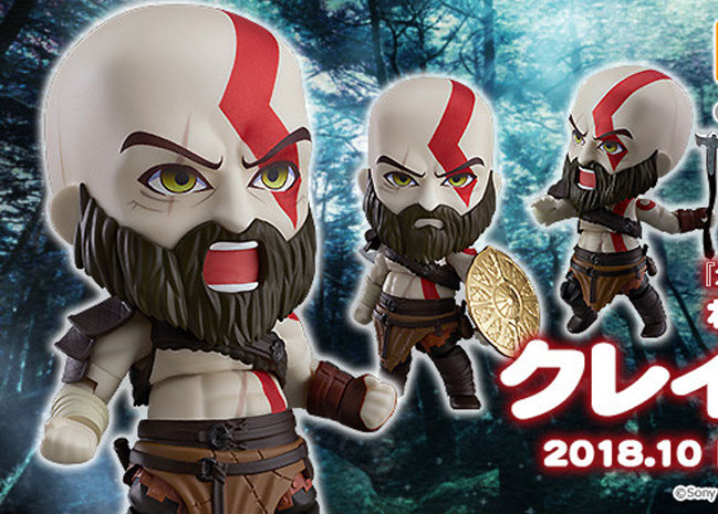 Nendoroid Kratos God of War