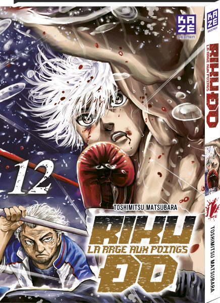 Riku Do tome 12