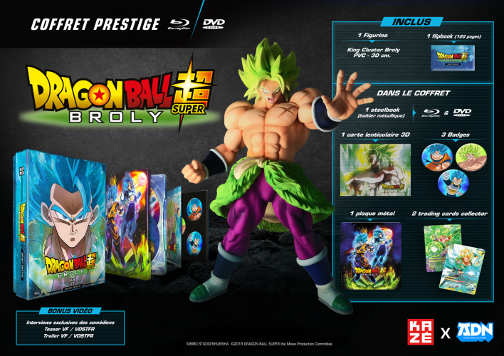 Dragon Ball Super Broly : un coffret prestige bientôt disponible !