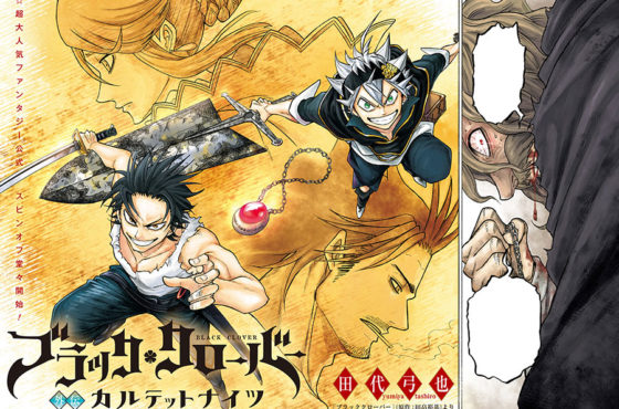 Black Clover – Quartet Knights : Un Spin off bien sympa