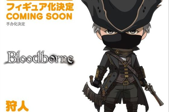 Good Smile Company dévoile une sublime Nendoroid du Hunter de Bloodborne