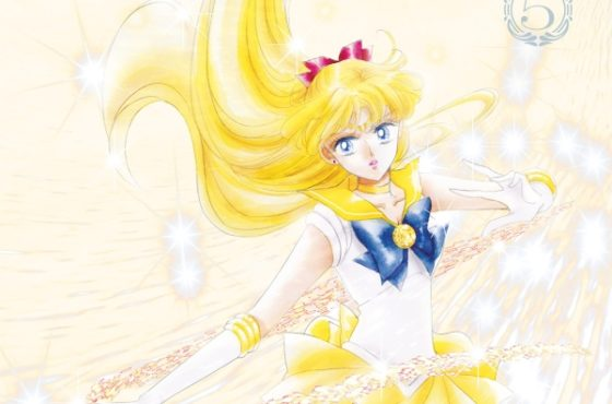 [zoom] Sailor Moon Eternal Edition tome 5